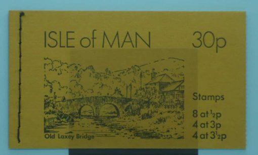 Isle of Man Stamps, 1974, SB5, Mint 5