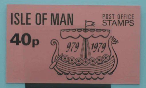 Isle of Man Stamps, 1979, SB9, Mint 5