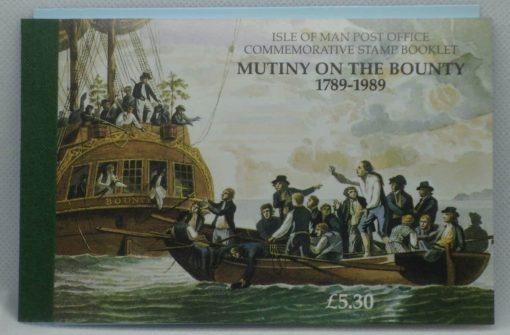 Isle of Man Stamps, 1989, SB20, Mint 5