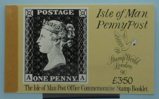 Isle of Man Stamps, 1990, SB25, Mint 5