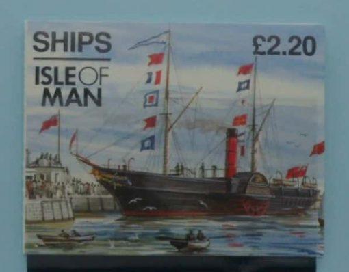 Isle of Man Stamps, 1993, SB33, Mint 5