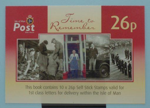 Isle of Man Stamps, 2005, SB62, Mint 5