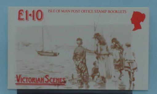 Isle of Man Stamps, 1987, SB17, Mint 5
