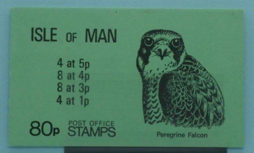Isle of Man Stamps, 1980, SB12, Mint 5