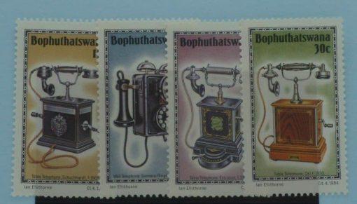Bophuthatswana Stamps, 1984, SG146-149, Mint 5