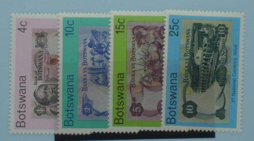 Botswana Stamps, 1976, SG362-365, Mint 5