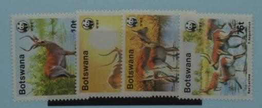 Botswana Stamps, 1988, SG648-651, Mint 5