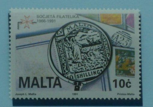 Malta Stamps, 1991, SG887, Mint 5