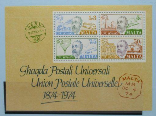 Malta Stamps, 1974, MS531, Mint 5