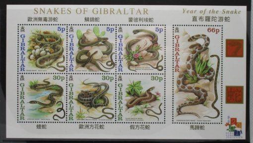 Gibraltar Stamps, 2001, MS967, Mint 5