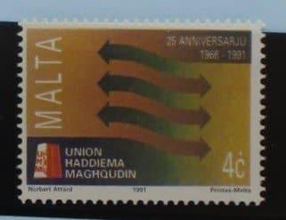 Malta Stamps, 1991, SG897, Mint 5