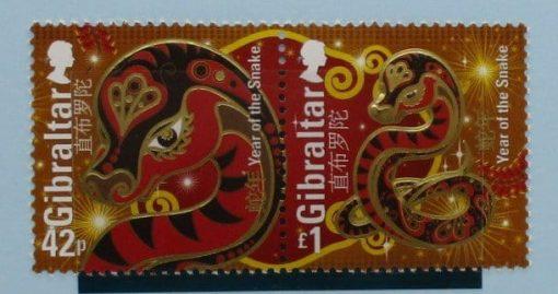 Gibraltar Stamps, 2013, SG1488a, Mint 5