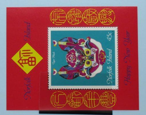 Norfolk Islands Stamps, 1998, MS657, Mint 3